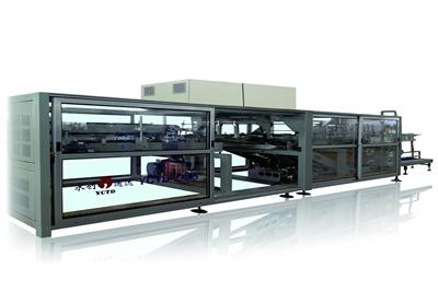 YCZX45 Case Packer, Case Packing Machine